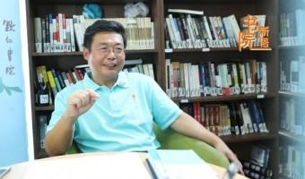 "Dean Xu Baomin of Zhiren College: Building a ""Home"" Culture at SUSTech"