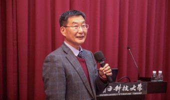 Foreign Academician of CAS lectures at SUSTech on artificial photosynthesis