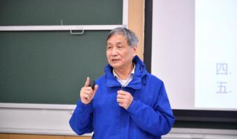 刘云圻院士南科大讲堂解析高迁移率材料