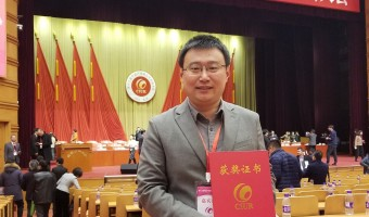 MSE Associate Professor won industry-university research cooperation innovation award