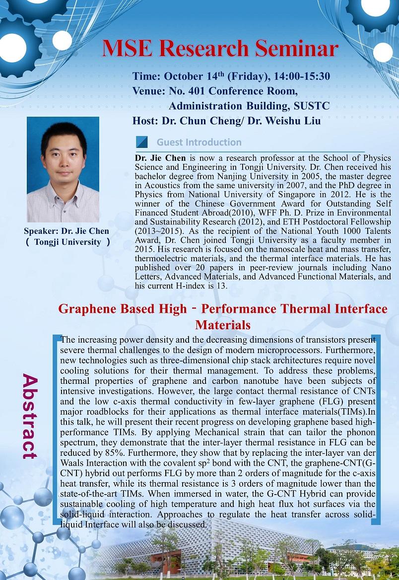 2016年10月14日材料系學術報告_38%---Dr. Jie Chen.jpg