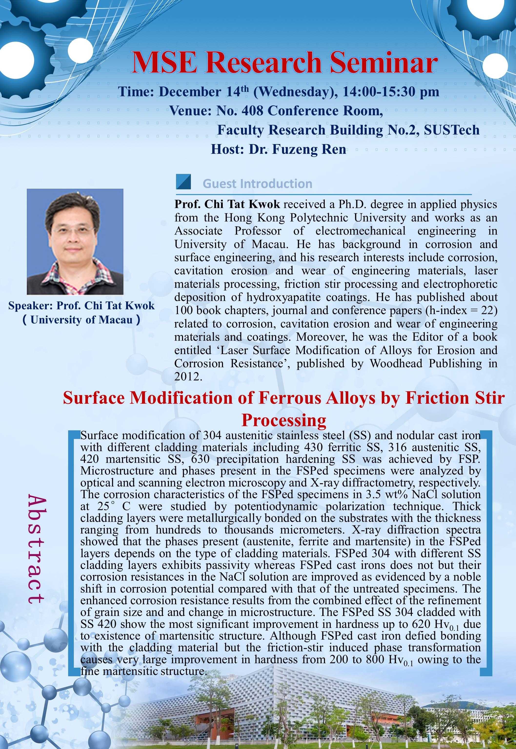 2016年12月14日材料系学术报告---Prof. Chi Tat Kwok.jpg