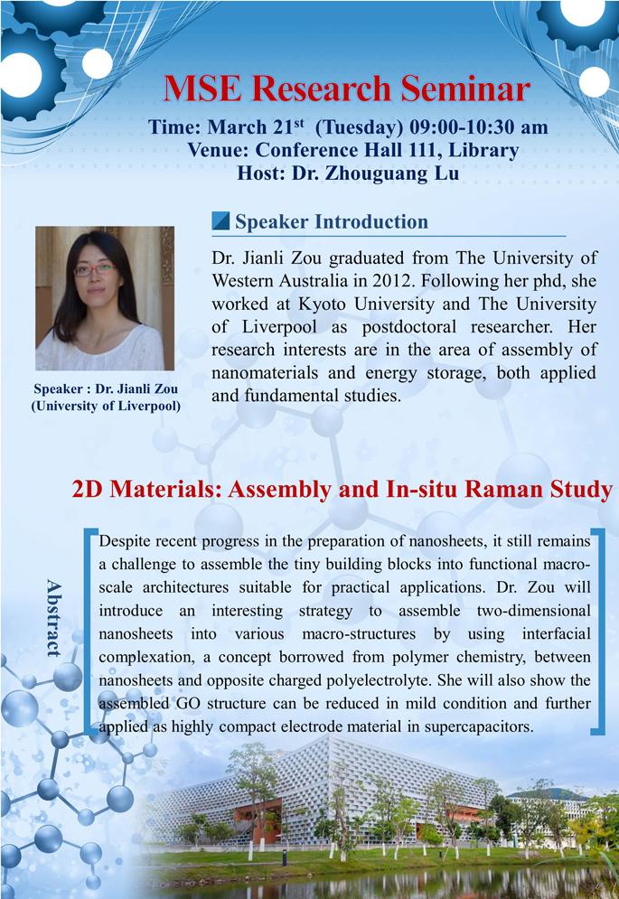 3.21 Dr Jianli Zou-材料系1.jpg