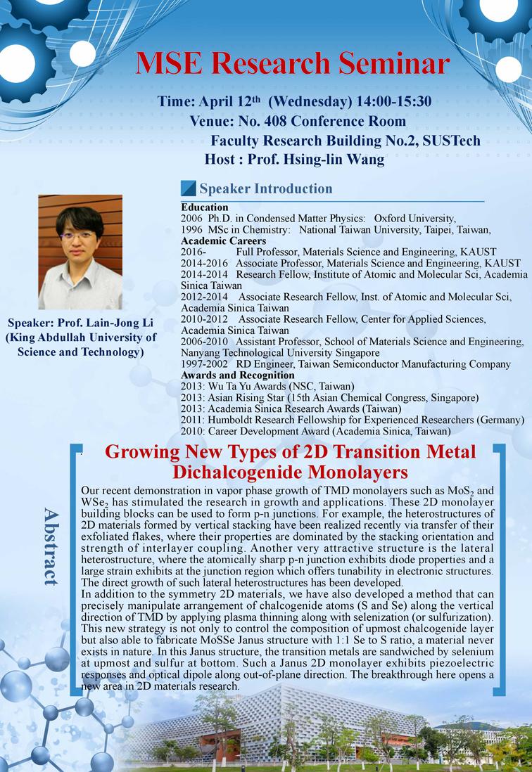 4.12 Prof. Lain-Jong Li-1.jpg