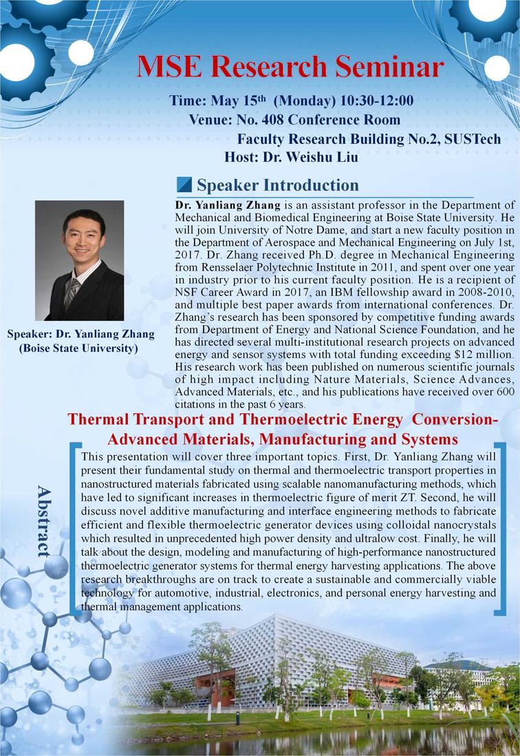 Prof.Yanliang Zhang-1.jpg