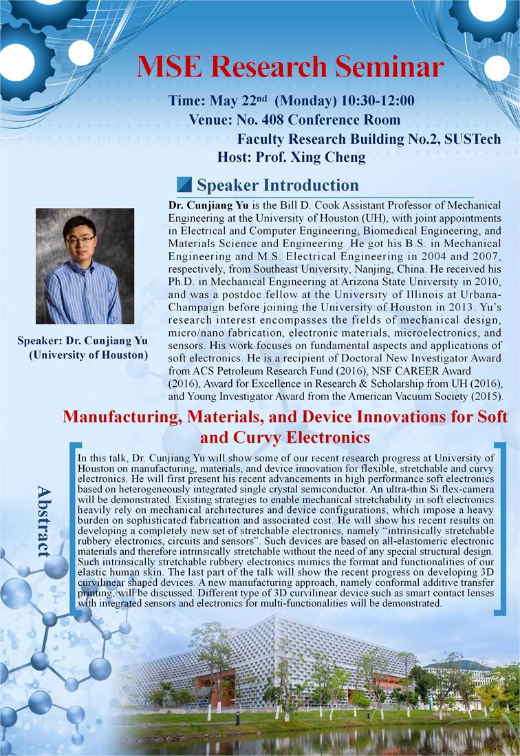 Prof.Cunjiang Yu-1.jpg