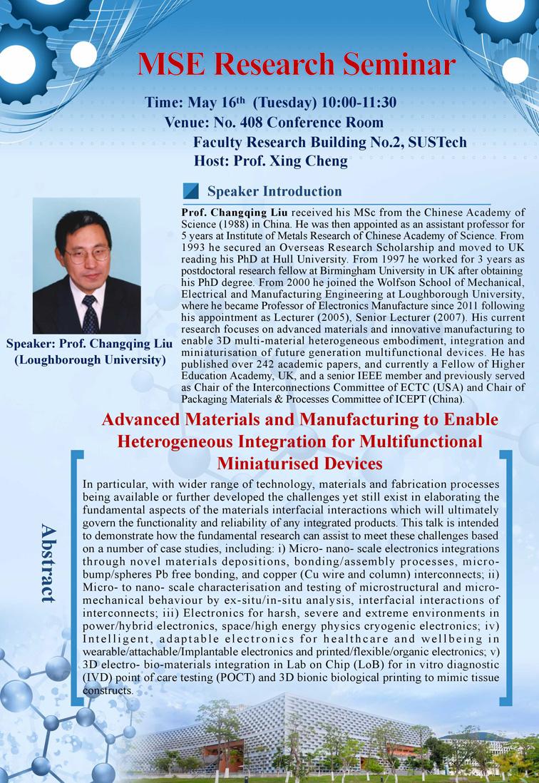 5.16 Prof. ChangQing Liu-1.jpg