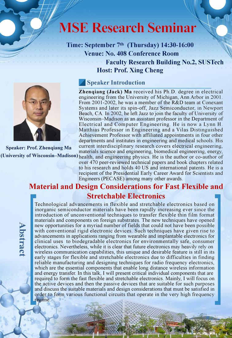 9月6日 Dr. Zhengqiang Ma-1.jpg