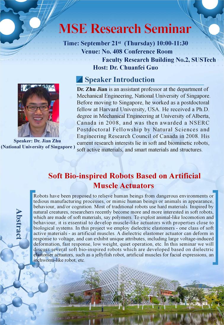 9月21日 Dr. Zhu Jian-1.jpg