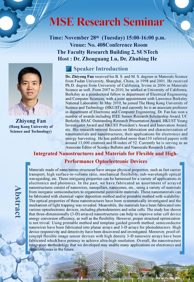 Prof. Zhiyong Fan_01-1.jpg