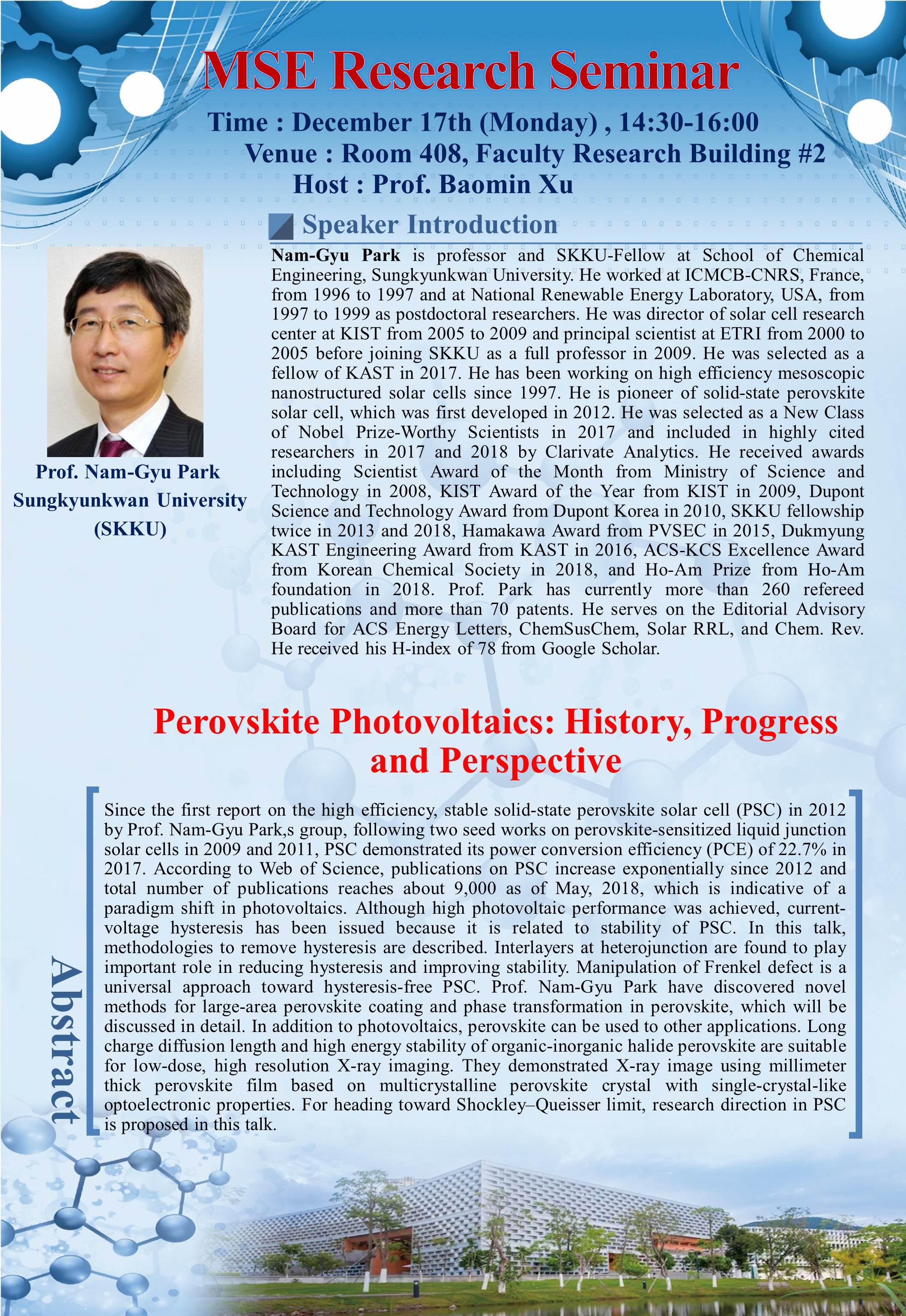 12月17日 Prof. Nam-Gyu Park 徐保民.jpg