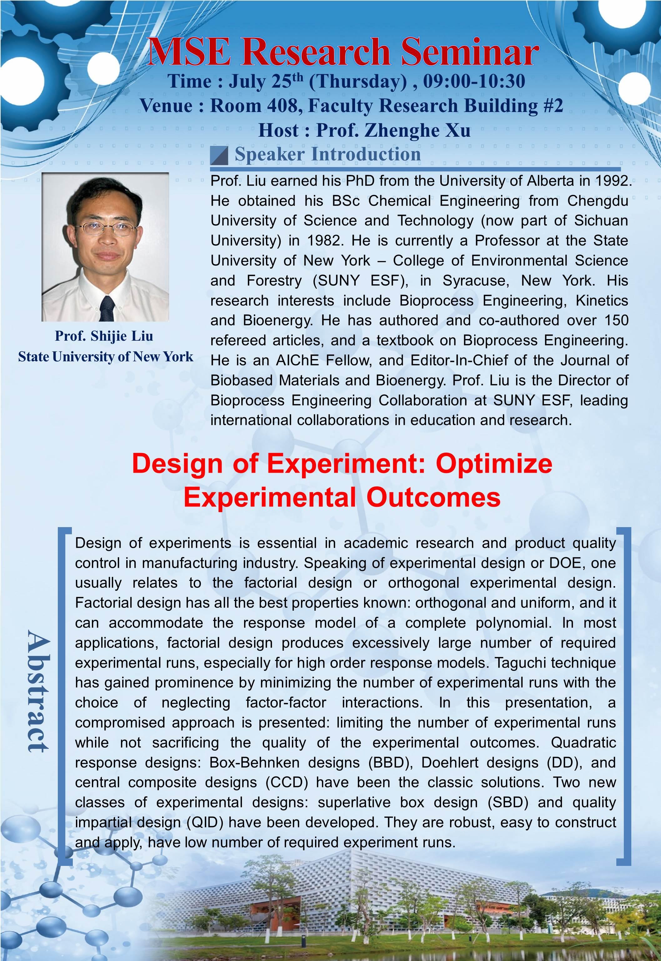 7月25日 9:30 liu shijie教授 徐政和.jpg