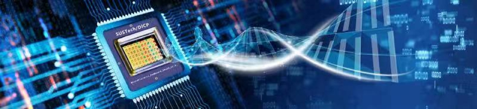 程鑫教授課題組國家重大科研儀器研制項目獲得國家自然科學基金委資助