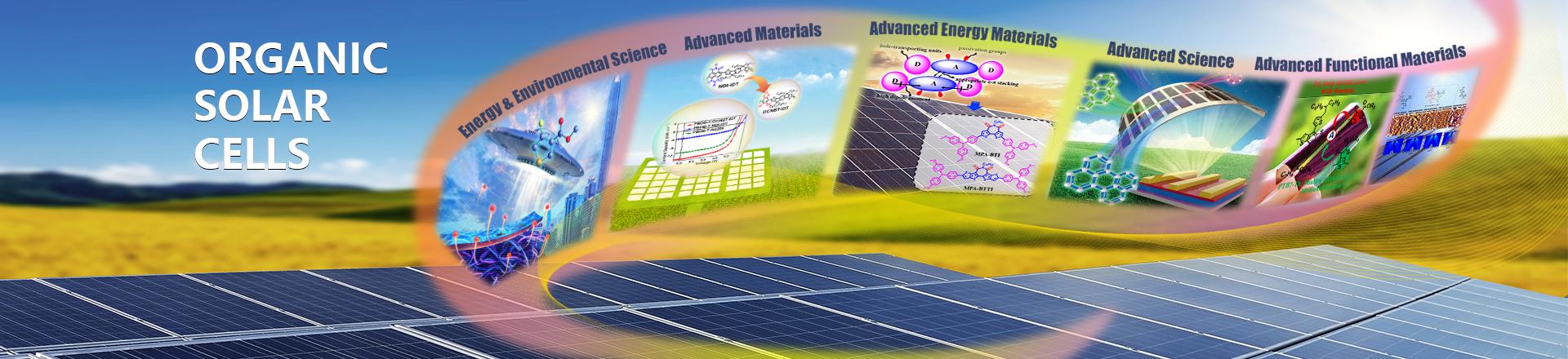 我系教授郭旭崗課題組在太陽能電池領域取得系列研究進展