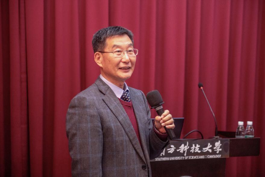 中国科学院外籍院士孙立成做客南科大讲堂畅谈人工光合作用