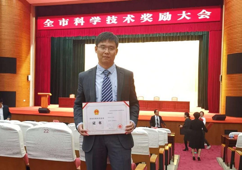 谷猛老师荣获2019年度深圳市青年科技奖